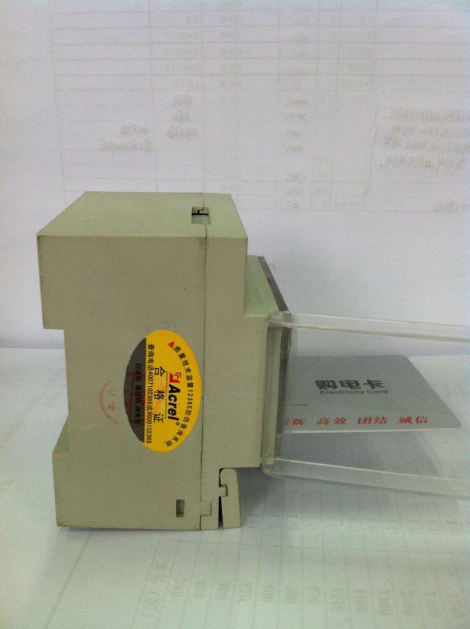 导轨安装电能计量表及系统选型手册