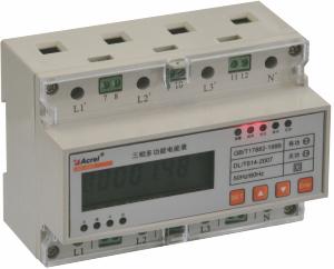 供应照明箱专用导轨电表