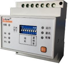 AFPM型消防设备电源监控系统