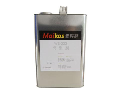 供应WE-323操作简便气味低环氧树脂离型剂
