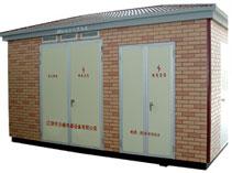 ZBW1型箱式变电站